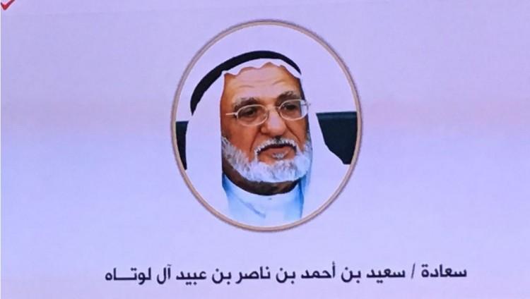 منصور بن زايد يعتمد أسماء 37 فائزا بجائزة خليفة التربوية للدورة التاسعة