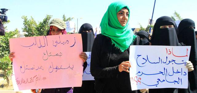 ميليشيات الحوثي تقتحم جامعة صنعاء