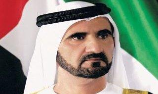 محمد بن راشد يزور مقر جمعية الإمارات لرعاية الموهوبين