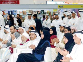 عبد الله بن زايد يكرم الفائزين بـ«جائزة الإمارات للرواية»