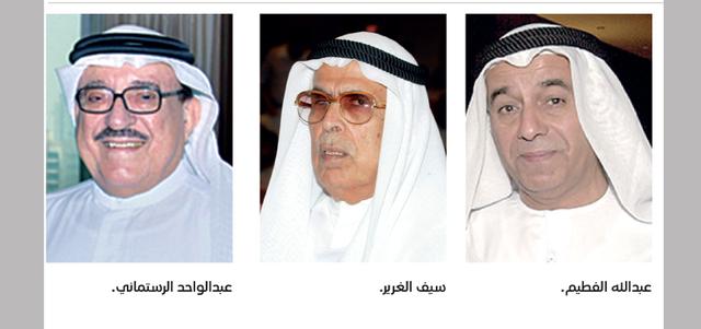 95.5 مليار دولار ثروات 32 ثرياً عربياً