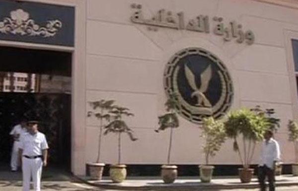 اختطاف رجل أعمال سعودي في مصر