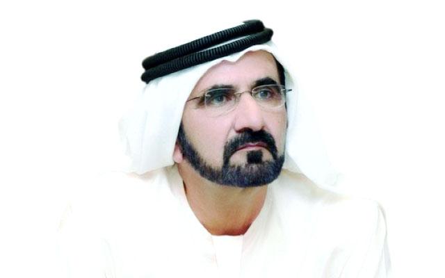 محمد بن راشد: الوقف المبتكر أداة تنموية نريد أن يكون الجميع جزءاً منه