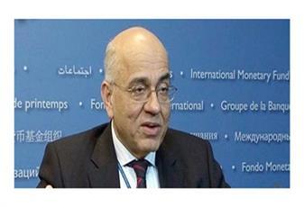 تناقض في صندوق النقد الدولي بشأن الكويت