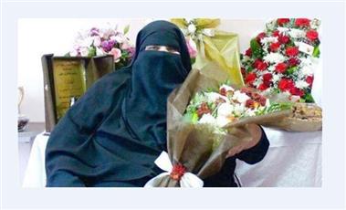 سعودية تهزم «السمنة» وتخسر 140 كيلو من وزنها