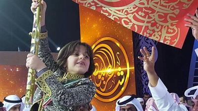«طفل» سعودي يحصد لقب «شاعر المليون»