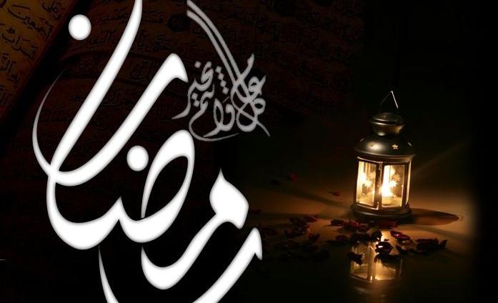 الموارد البشرية: دوام رمضان من 9 صباحا إلى 2 ظهراً