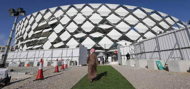 تذاكر مباراة الأهلي المصري وروما في العين تصل إلى 515 درهماً