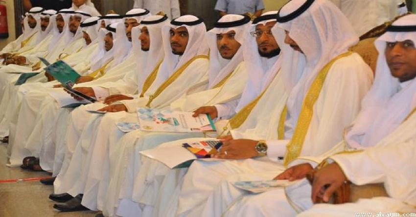 السعودية : تمشيًا مع قرار «الشؤون الاجتماعية».. إيقاف الزواجات الجماعية في الأحساء