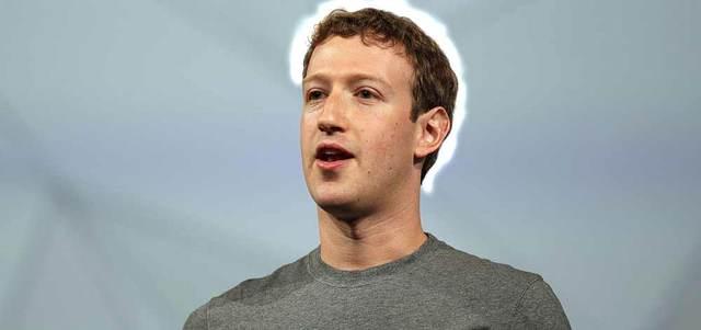 «فيس بوك»: سنحقق في مزاعم وجود انحياز سياسي