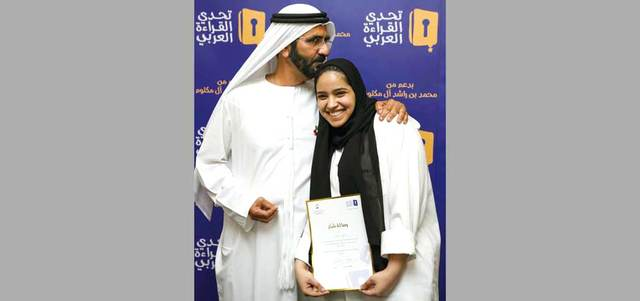فاطمة النعيمي.. الأولى على الإمارات في «تحدي القراءة»