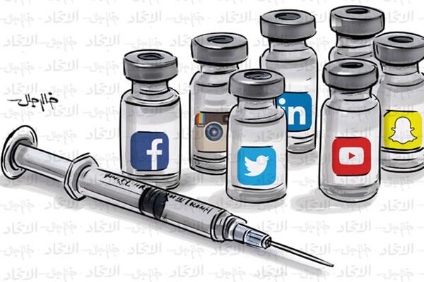 ظاهرة خطيرة.. إدمان وسائل التواصل ينتشر بين طلاب أبوظبي