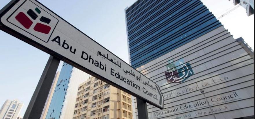 """""""أبوظبي للتعليم"""" يعلن الجدول الزمني للدراسة خلال شهر رمضان"""
