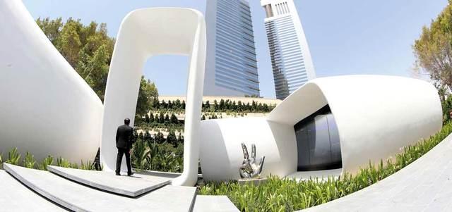 تصميم فيلا سكنية باستخدام تقنية الطباعة ثلاثية الأبعاد قريباً