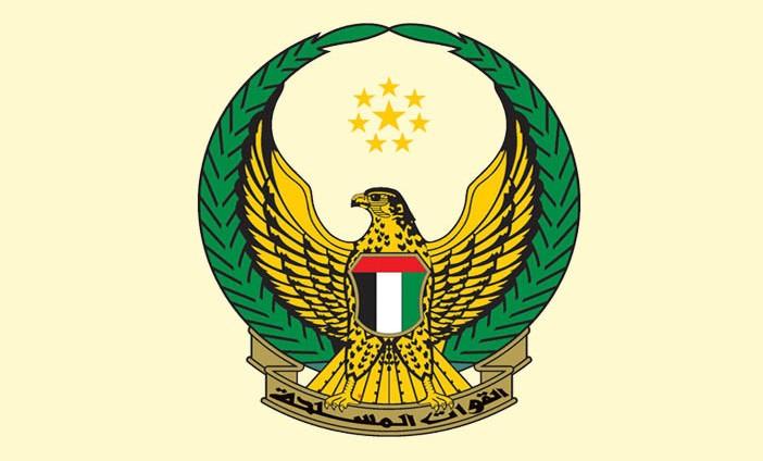 القوات المسلحة تعلن سقوط مروحية عسكرية واستشهاد الطيار ومساعده