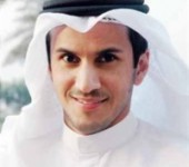 محمد النغيمش