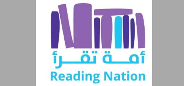 محمد بن راشد يعلن ختام «أمـة تقـرأ» بـ 8.2 ملايين كتاب