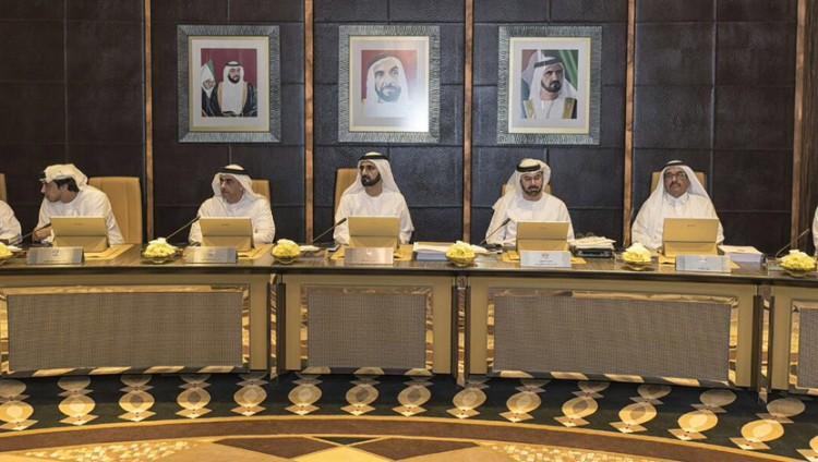 مجلس الوزراء يعتمد إجازة عيد الفطر للجهات الاتحادية