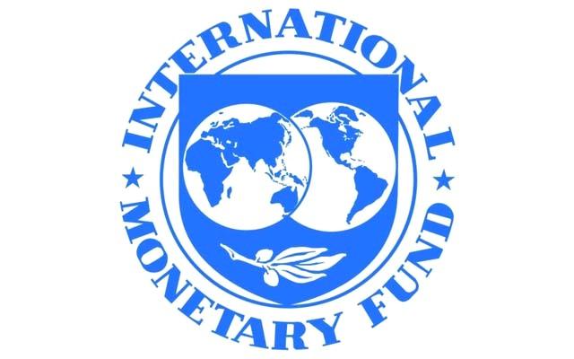 صندوق النقد يشيد بالسياسات الاقتصادية للإمارات ودول التعاون