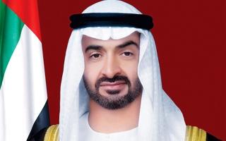 محمد بن زايد يصدر قراراً بنظام ترخيص فعاليات أبوظبي