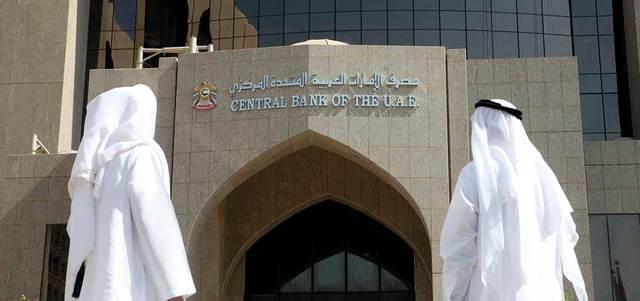 «المركزي»: 90% حصة البنوك الوطنية من القروض الشخصية