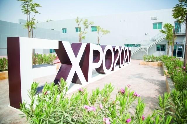 أسماء مناطق الإمارات تلتقي في «إكسبو 2020 دبي»