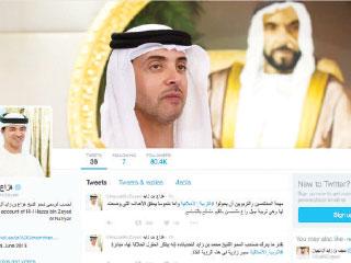 هزاع بن زايد: «الأخلاق» حجر الزاوية في رؤية محمد بن زايد لبناء جيل واعٍ ومتسامح