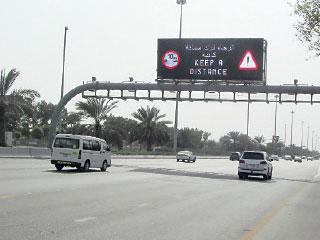تقليل زمن التوقف على تقاطعات أبوظبي 20%