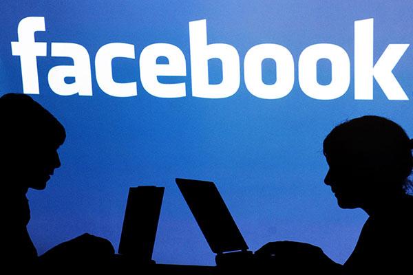 تضاعف ربح فيسبوك 3 مرات واستمرار زيادة عدد مستخدميها