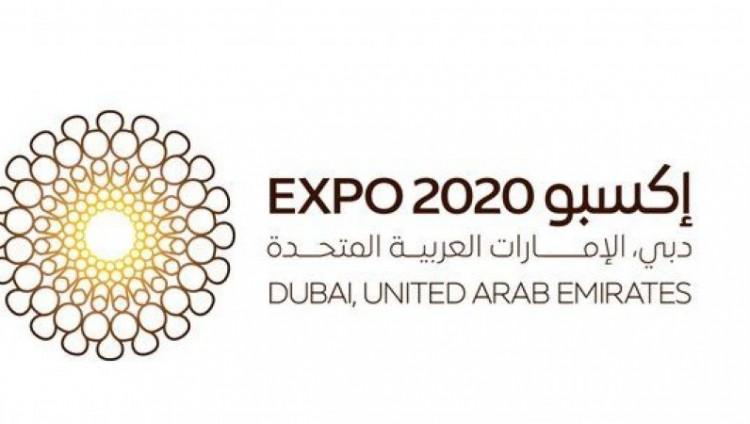 """برنامج """"إكسبو 2020 دبي"""" للتدريب المهني يعلن أسماء المشاركين النهائيين منتصف يوليو"""