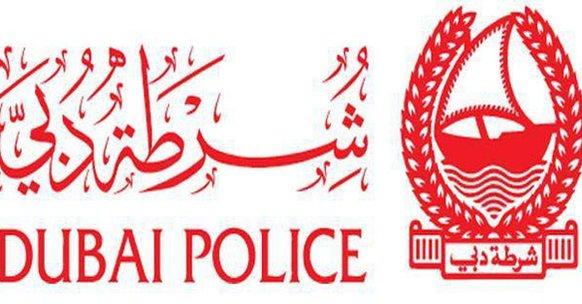 شرطة دبي تنفي شائعة اغتصاب 90 فتاة