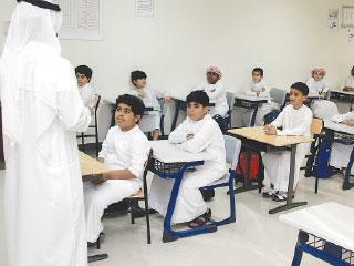 497 مدرسة حكومية وخاصة حققت مستوى الاعتماد