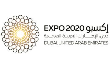 """""""إكسبو 2020 دبي"""" يطلق """"مسابقة التصوير الضوئي"""" لشباب دول الخليج"""
