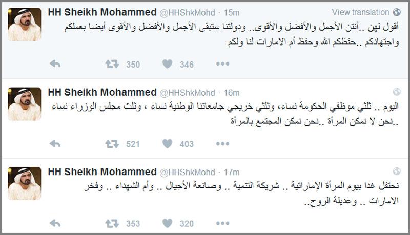 محمد بن راشد: نحن لا نمكن المرأة.. نحن نمكن المجتمع بالمرأة