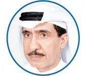 د. عبد الحميد الأنصاري