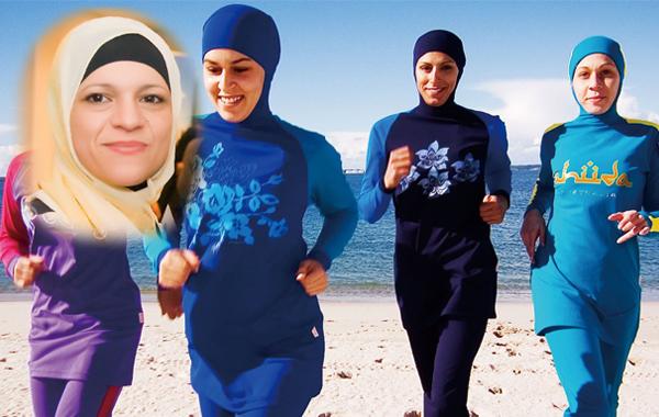 مخترعة «البوركيني» : جسم المرأة المسلمة مسيس دائمًا.. غطته أو كشفته .. لماذا ؟!