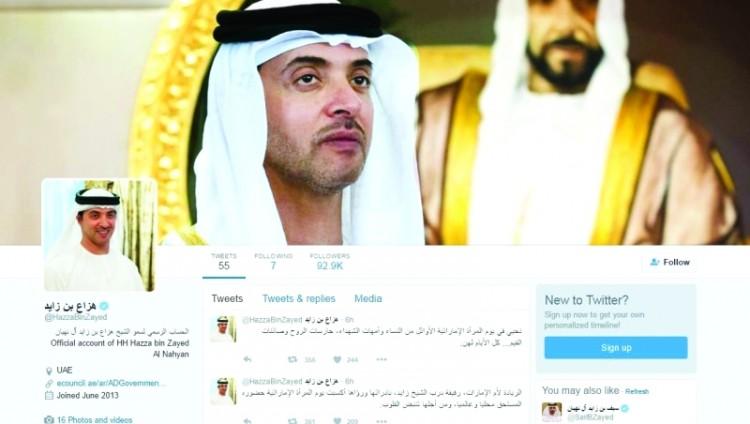 هزاع بن زايد:المرأة الإماراتية قلب نابض بالمحبة وعقل متقد بالإبداع