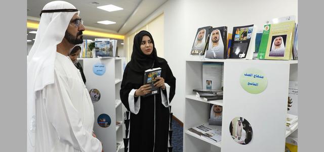 قيادات تربوية: توجيهات محمد بن راشد نبراس لتطوير التعليم