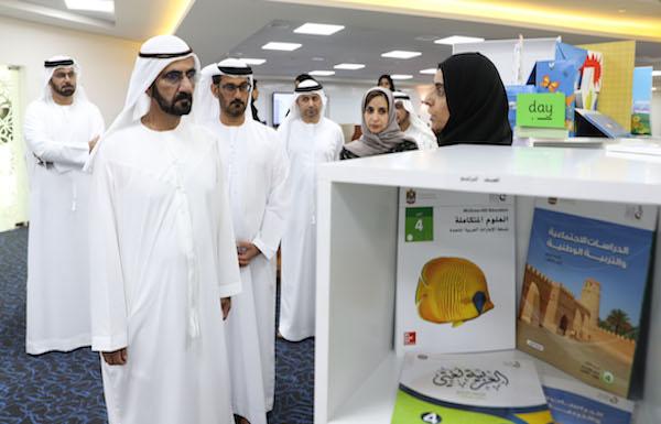 تعرف على أبرز ملامح خطة تطوير التعليم الجديدة في الإمارات