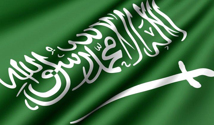 الداخلية السعودية: لا حوادث تعكر صفو الحج