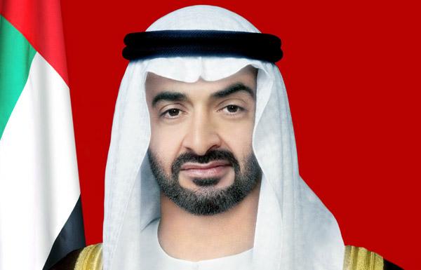 محمد بن زايد : العالم الإسلامي أكبر المتضررين من الإرهاب والتطرف