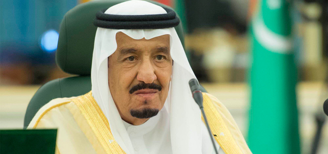 السعودية: خفض رواتب الوزراء ومكافآت أعضاء مجلس الشورى