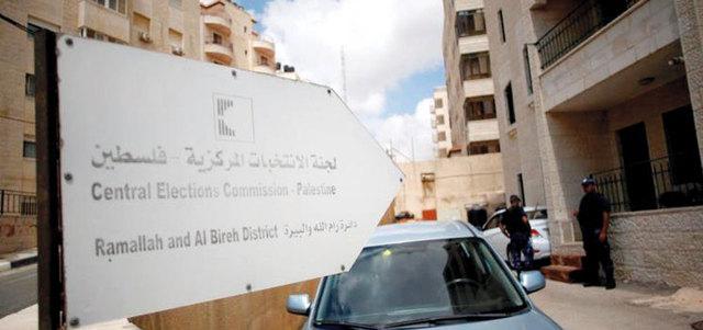 قرار قضائي فلسطيني بوقف الانتخابات.. و«حماس» تعترض