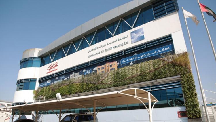 محمد بن راشد للإسكان تعتمد أسماء 1017 مستحقا للخدمات الإسكانية.