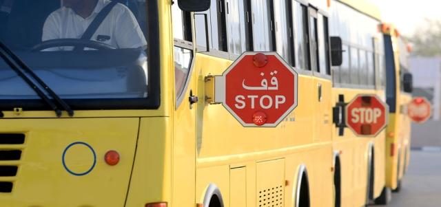 مخالفة سائقين يقودون حـــافلات مدرسية «دون تصريح»