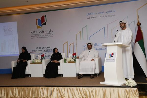 مؤتمر جائزة خليفة التربوية يناقش التعليم والسعادة