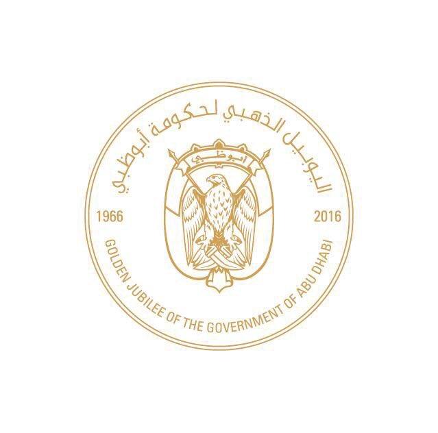 """أبوظبي للإعلام"""" تحتفي باليوبيل الذهبي لحكومة أبوظبي"""
