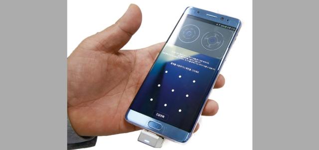 «سامسونغ»: 14 متجراً لاسترداد قيمة أو استبدال هواتف «نوت7» في الدولة