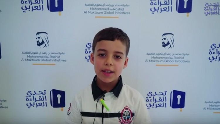 بالفيديو.. تعرّف إلى الطفل الجزائري المتوج بجائزة #تحدي_القراءة_العربي