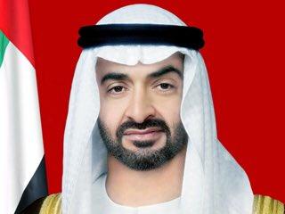 محمد بن زايد : شكر وعرفان لكل معلم ومعلمة في الإمارات